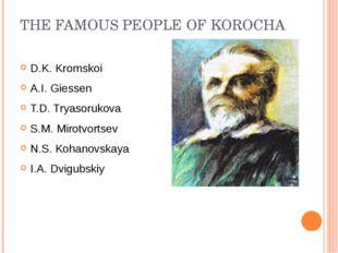 THE FAMOUS PEOPLE OF KOROCHA D.K. Kromskoi A.I. Giessen T.D. Tryasorukova S.M