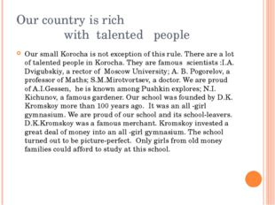 Our country is rich with talented people Our small Korocha is not exception o