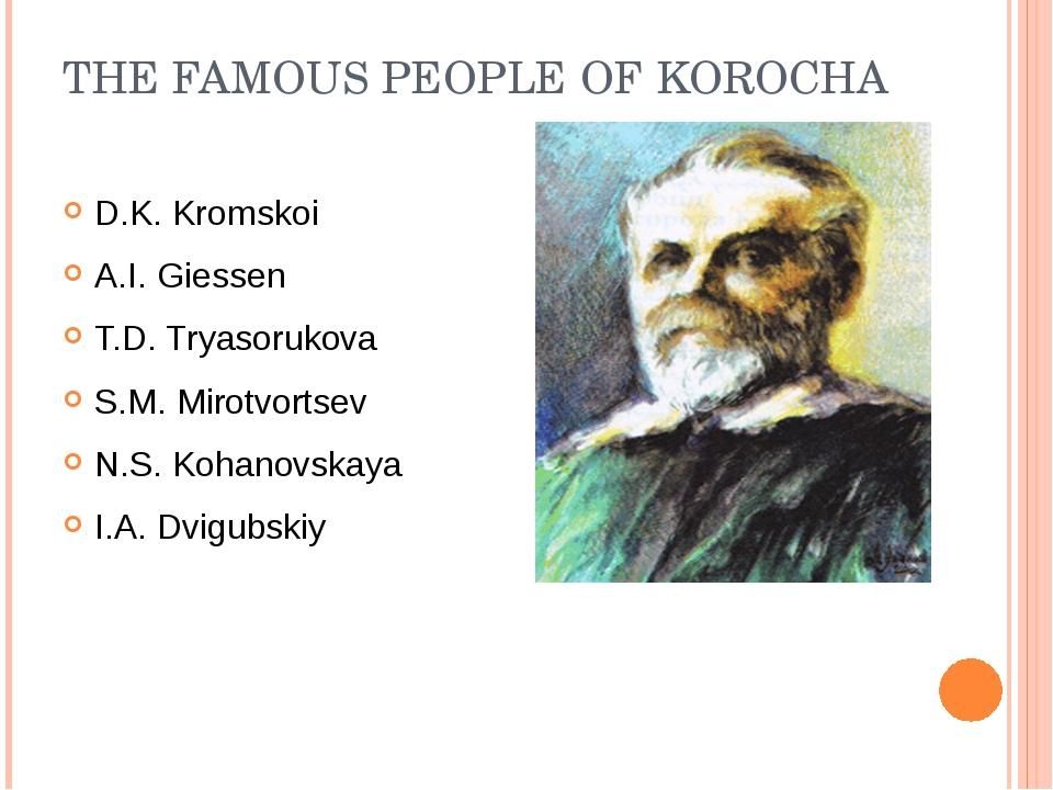 THE FAMOUS PEOPLE OF KOROCHA D.K. Kromskoi A.I. Giessen T.D. Tryasorukova S.M...