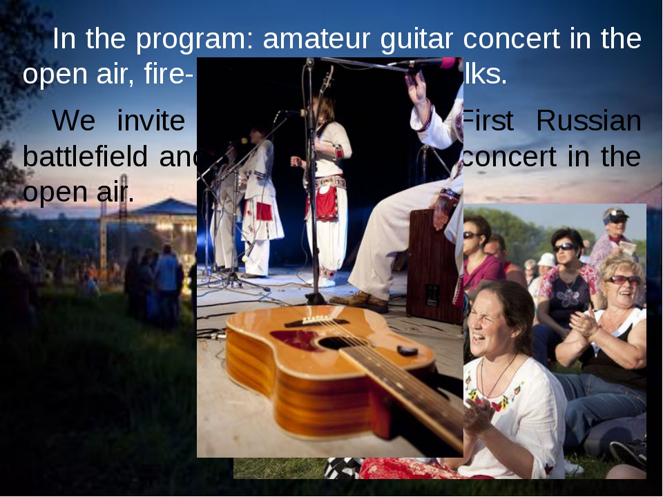 In the program: amateur guitar concert in the open air, fire-parties and hea...