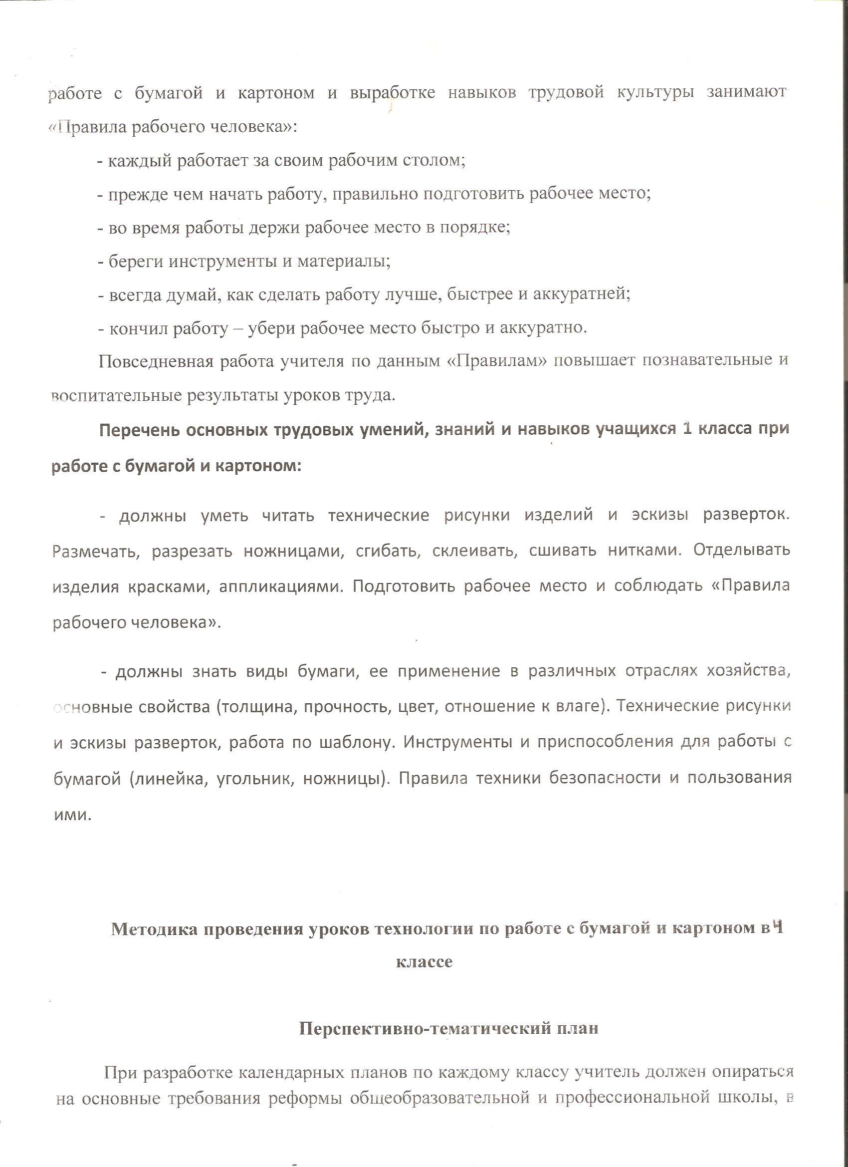 C:\Users\Люда\Pictures\2016-01-03 1\1 011.jpg