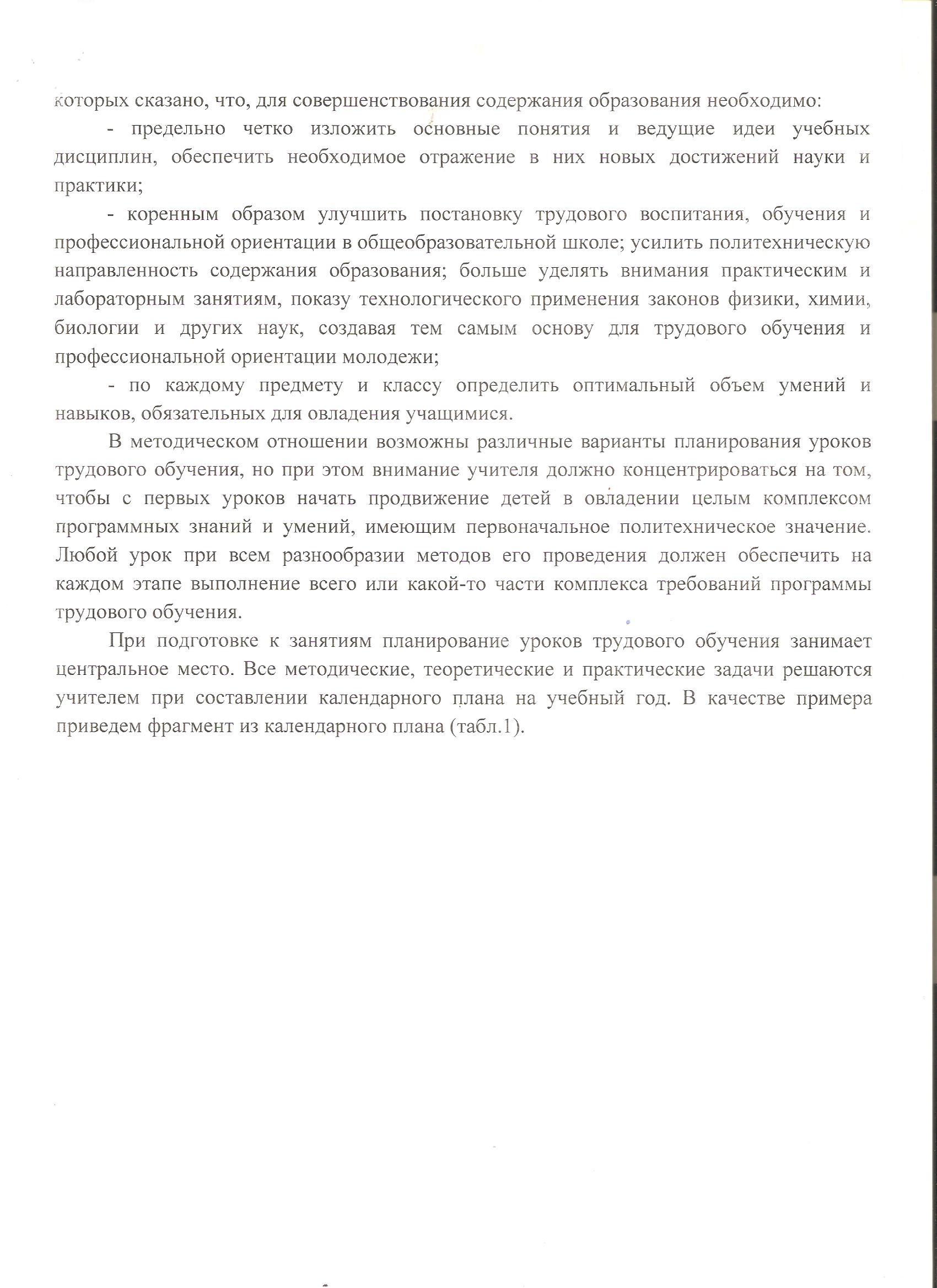 C:\Users\Люда\Pictures\2016-01-03 1\1 012.jpg