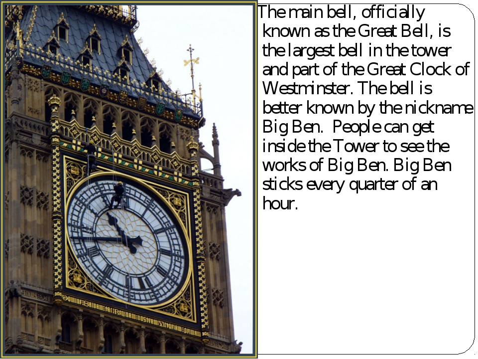 The main bell, officially known as the Great Bell, is the largest bell in th...