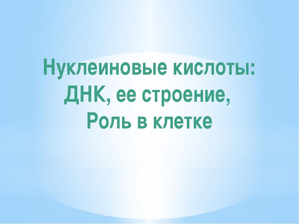 Пентоза