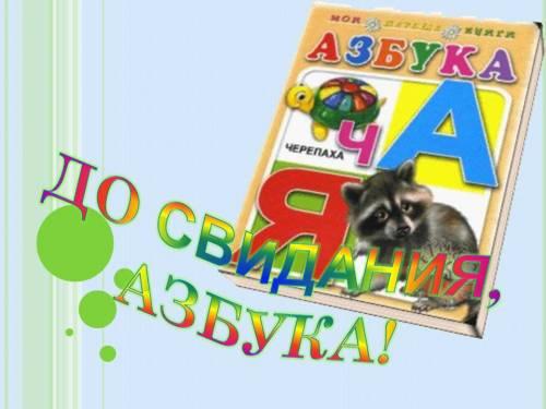 http://easyengl.ucoz.ru/_ld/116/s00707675.jpg