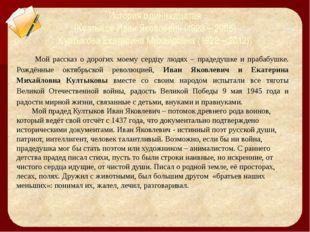Использованные ресурсы: 1. http://school9.ivedu.ru/ 2. http://naruto-grand.r