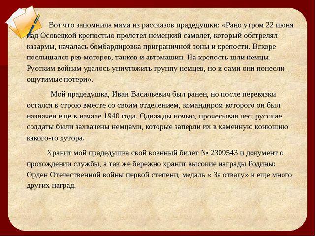 Култыков Александр Яковлевич (1925 – 1945) Младший брат моего прадеда Ивана...