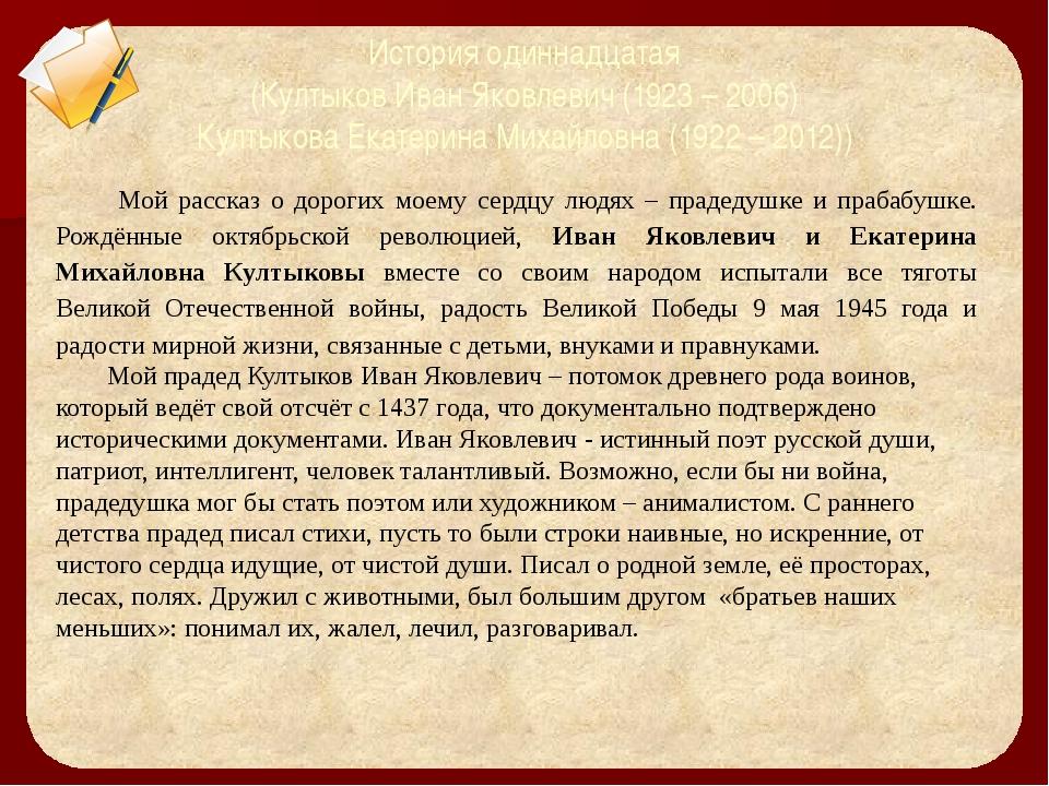 Использованные ресурсы: 1. http://school9.ivedu.ru/ 2. http://naruto-grand.r...