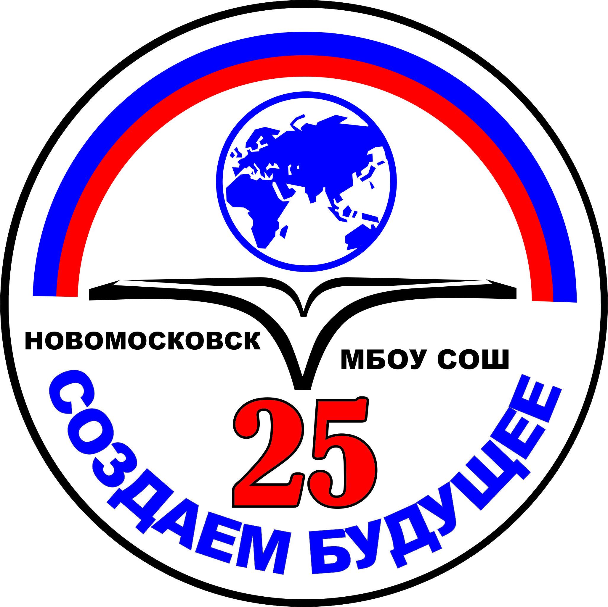 C:\Users\Ирина-секретарь\Desktop\эмблема\логотип_3.jpg