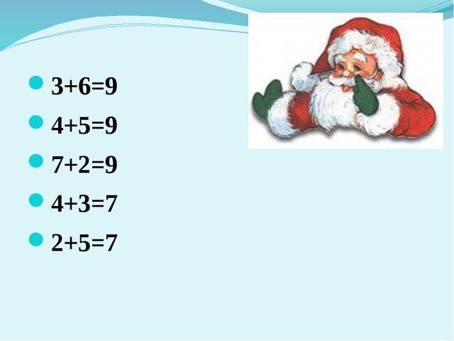 3+6=9 4+5=9 7+2=9 4+3=7 2+5=7