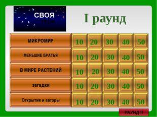 Садовникова М.Г. Миронова Л.Н. РС(Я), г.Ленск, Лицей №2 вирус Продолжить игру