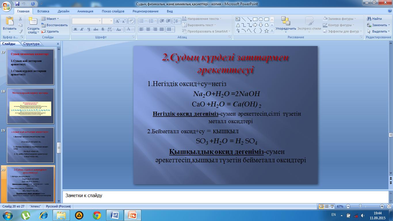 hello_html_m45b9f2c0.png