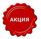 http://im6-tub-ru.yandex.net/i?id=302803783-02-72&n=21
