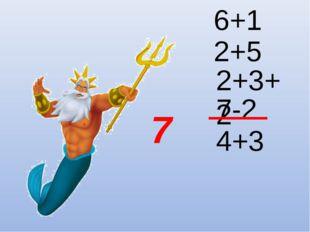 4+3 6+1 2+5 2+3+2 7-2 7