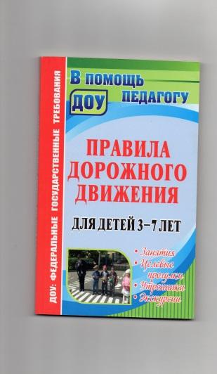 hello_html_431eb566.jpg