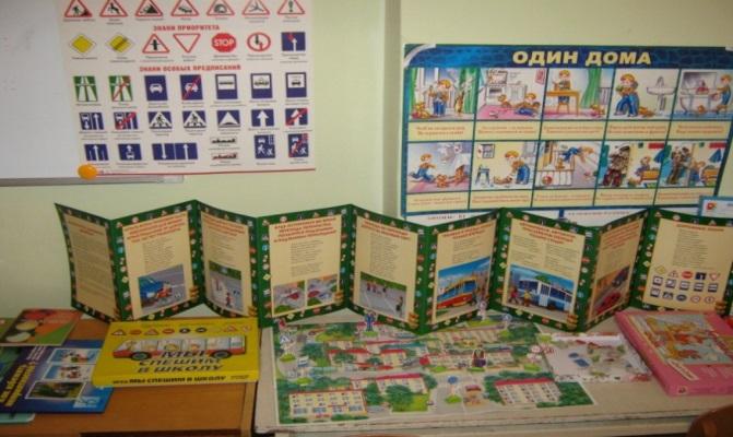 http://900igr.net/datai/obg/Bezopasnost-doshkolnikov/0006-001-SHirmy-Bezopasnost-rebenka-Bezopasnost-na-doroge.jpg