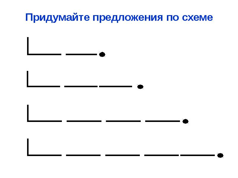http://mypresentation.ru/documents/797adef3442513024e4d386c6c012207/img9.jpg