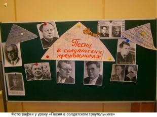 . Клавдия Шульженко гастролировала по линии фронта. Однажды юный лейтенант пр