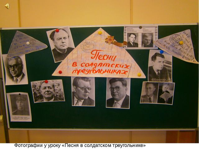 . Клавдия Шульженко гастролировала по линии фронта. Однажды юный лейтенант пр...