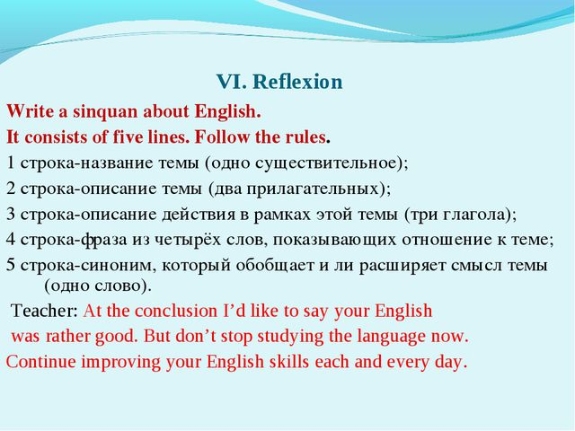 VI. Reflexion Write a sinquan about English. It consists of five lines. Follo...
