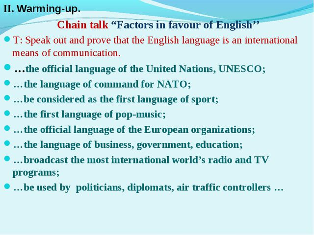 "II. Warming-up. Chain talk ""Factors in favour of English'' T: Speak out and p..."