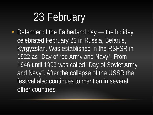 23 February Defender of the Fatherland day — the holiday celebrated February...