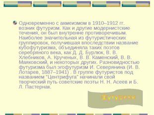 Одновременно с акмеизмом в 1910–1912 гг. возник футуризм. Как и другие модерн