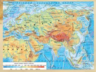 Народы Европы в начале новой эры. В 1-2 вв. общая численность населения в мир