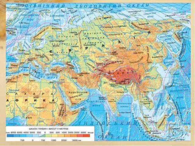 Народы Европы в начале новой эры. В 1-2 вв. общая численность населения в мир...