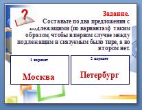 hello_html_m2dffec5d.png