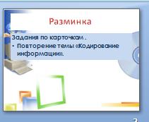 hello_html_m5bd36f64.png
