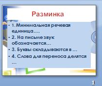 hello_html_m70e7cd4b.png