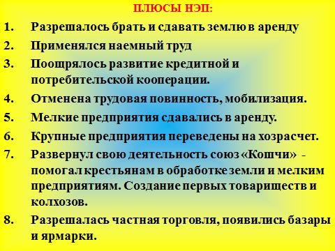 hello_html_3e63bb67.png