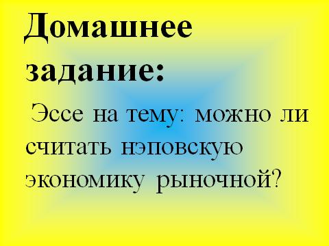 hello_html_m19b43fcf.png