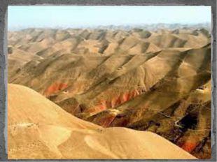 Афганистан— страна с древнейшей историей. Первые люди появились на территор