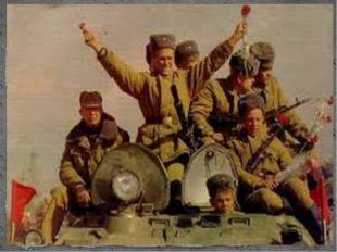 В1988-1989годах СССР вывел советские войска изАфганистана. Для Советского