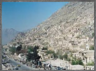 Большинство городов и селений Афганистана сохранили в своем облике многообра