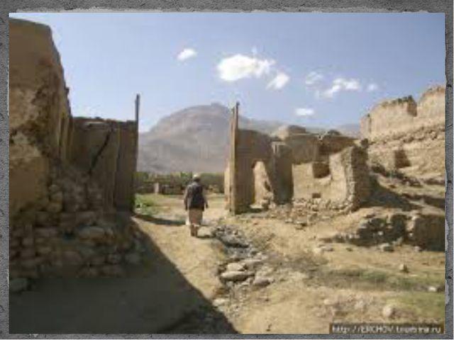 Афганистан— многонациональное государство. Его население состоит из различн...