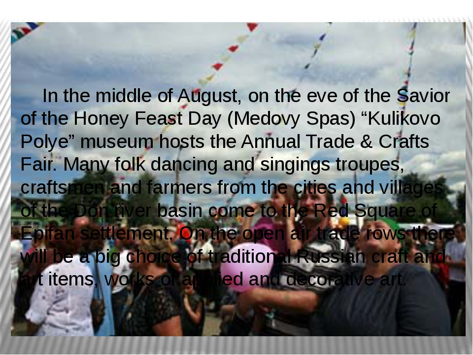 In the middle of August, on the eve of the Savior of the Honey Feast Day (Me...