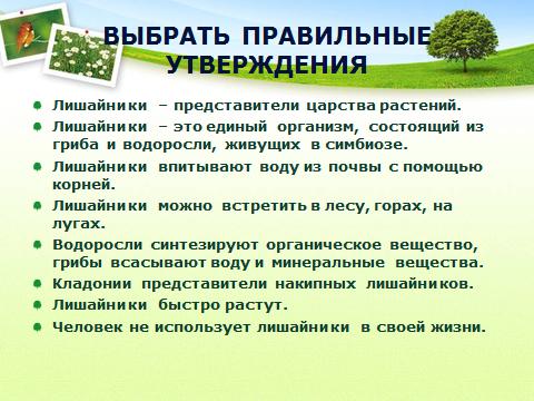 hello_html_429da535.png