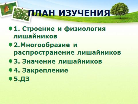 hello_html_518661de.png