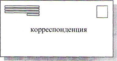 hello_html_mb1f990a.jpg