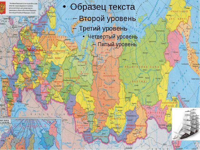 Тольятти Москва