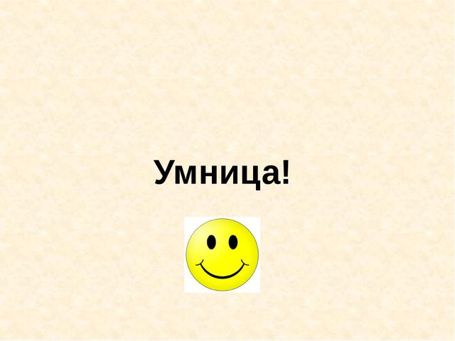 Использованные источники: https://www.babyblog.ru http://www.razumniki.ru htt...