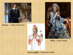Romeo – Valery Khomenko Juliet – Anna Shkola Nurse )))))))) – Alexandra Dudko