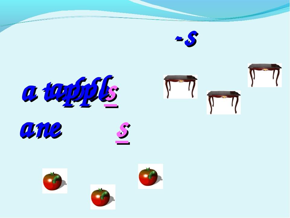 -s table a s an apple s