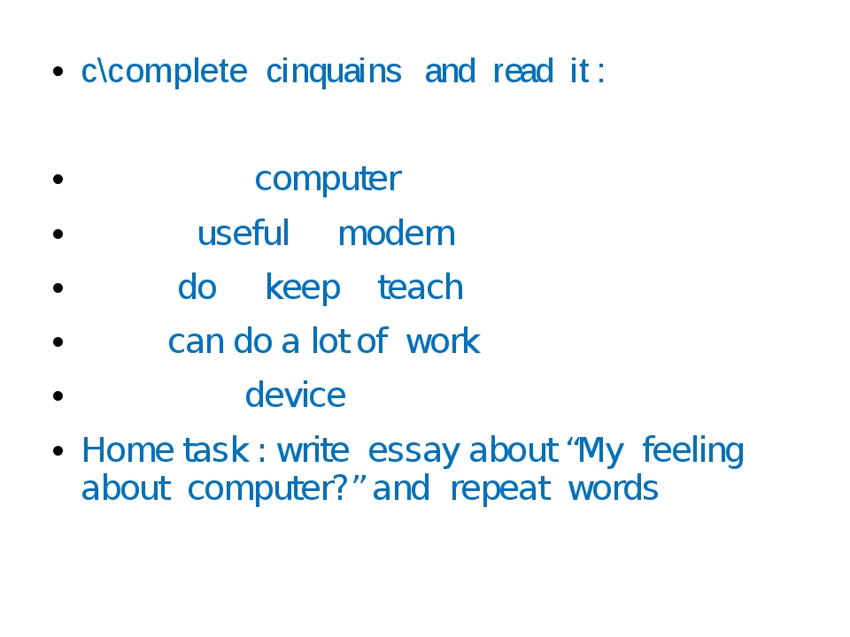 the usefulness of computers essay In this essay, we begin by citing and summarizing some of the arguments given in favor of the use of computers by children and in education then we argue against them using some opinions which we consider to be non-standard.