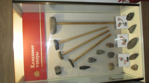 F:\Экскурсия в музей археолог 15.11.2014\IMG_6116.JPG