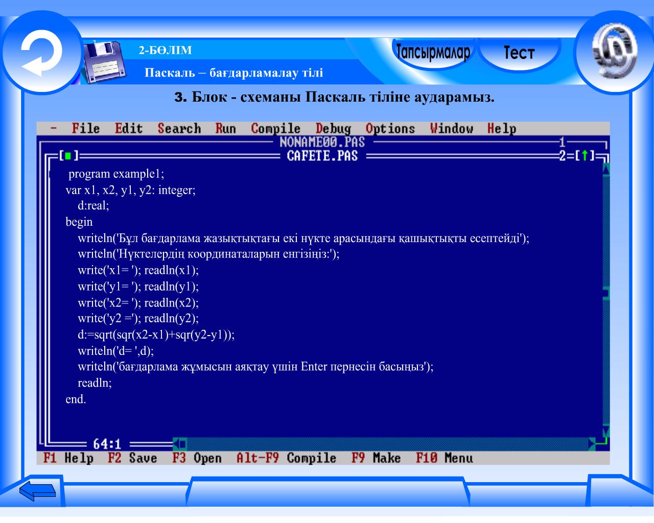 hello_html_9707da7.png