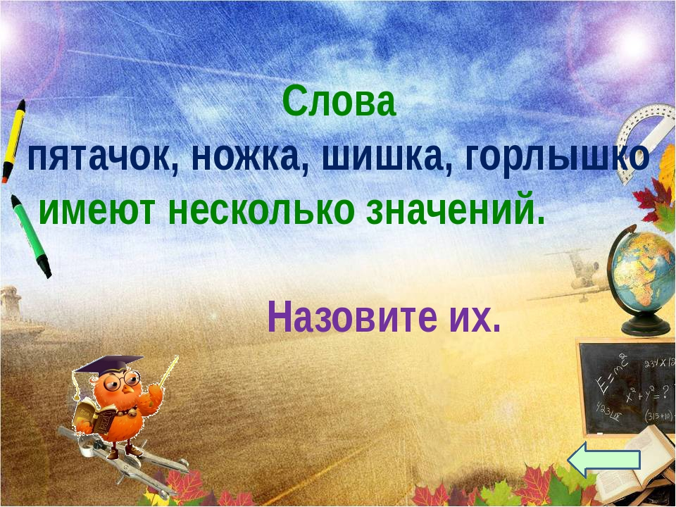 В Воронеже живут воронежцы. В Курске – куряне. В Архангельске – архангелогоро...